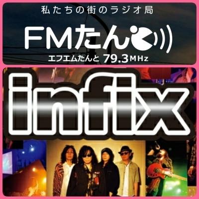 火曜ばい~ラジオに全員集合~FMたんと 21時「くるナイ」_b0183113_15023083.jpg