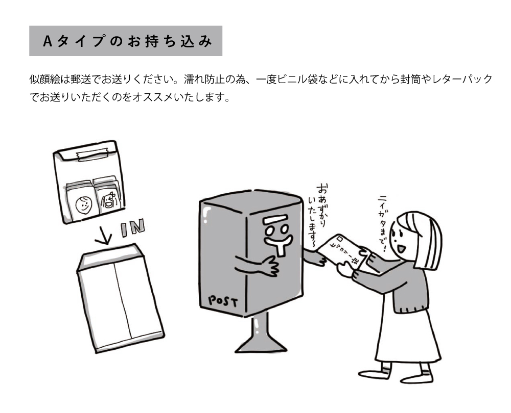 記念品バッグのお知らせ〜2020〜_e0031142_19072526.jpg