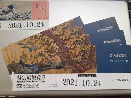 東京国立博物館へ、「桃山展」を見に行くのならば..._d0063149_21343647.jpg