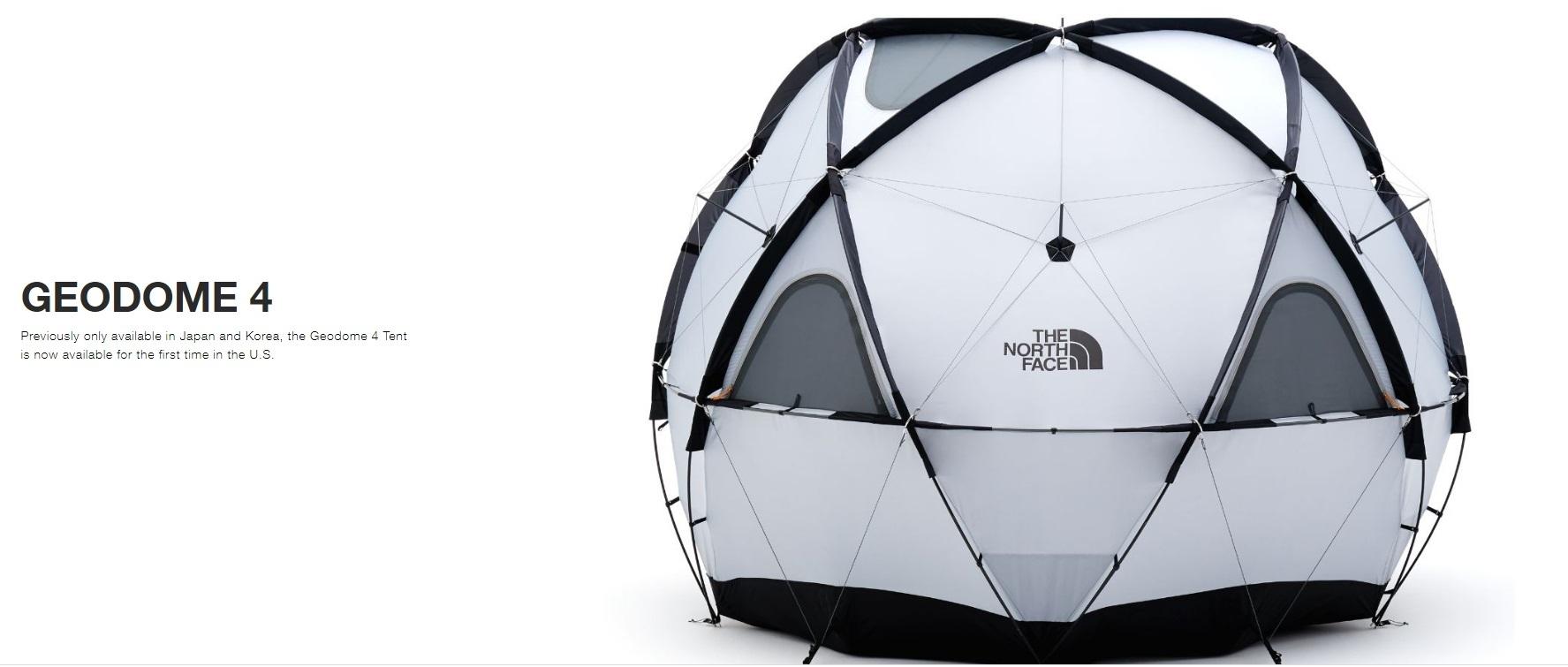 ジオドームという美しいテント_b0078651_20443305.jpg