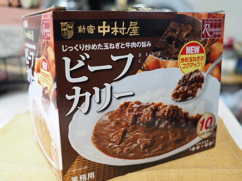 【レトルトカレー㉘】コストコで買える「新宿中村屋 ビーフカリー・業務用」_b0008655_16044605.jpg