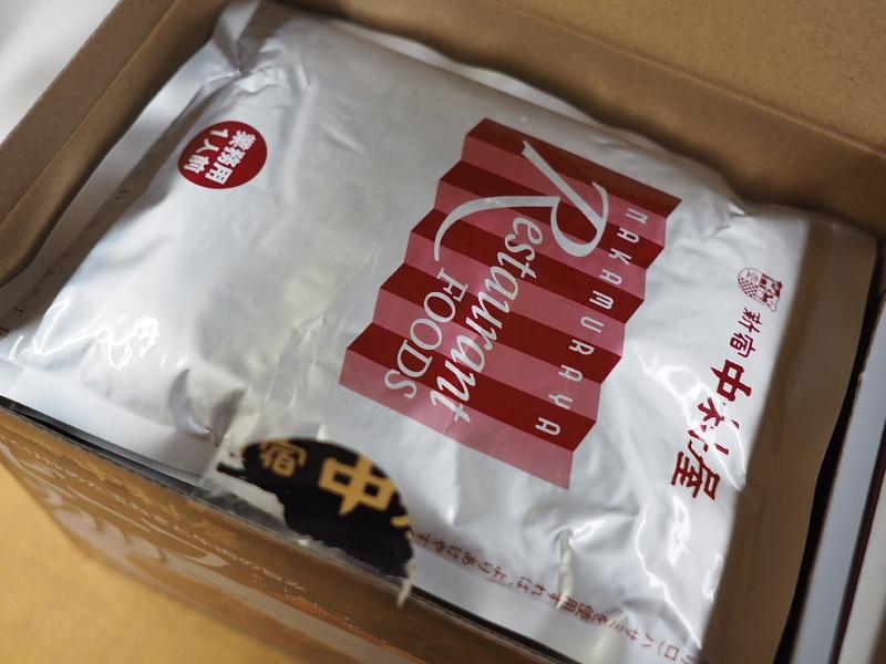 【レトルトカレー㉘】コストコで買える「新宿中村屋 ビーフカリー・業務用」_b0008655_16100218.jpg