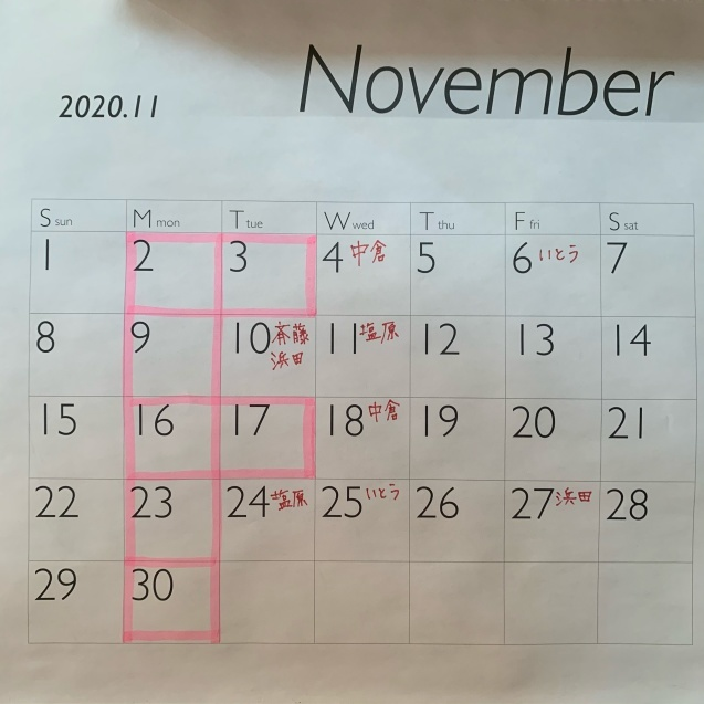 11月お休みカレンダー!!_e0056674_13300529.jpeg