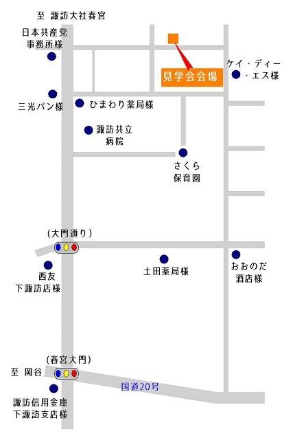 『OPEN HOUSE』 ~遊び心あふれる家~_f0147585_09150247.jpg