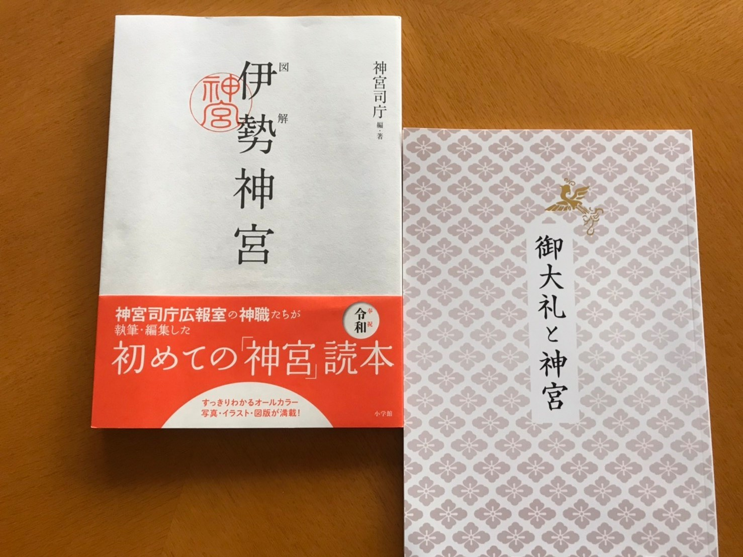伊勢への参宮♪_d0339889_20014747.jpg