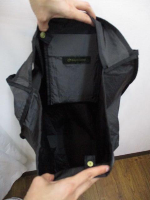 アンパサンド Ampersand parachute print tote bag_e0076692_11461998.jpg