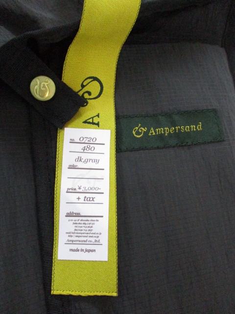 アンパサンド Ampersand parachute print tote bag_e0076692_11462249.jpg