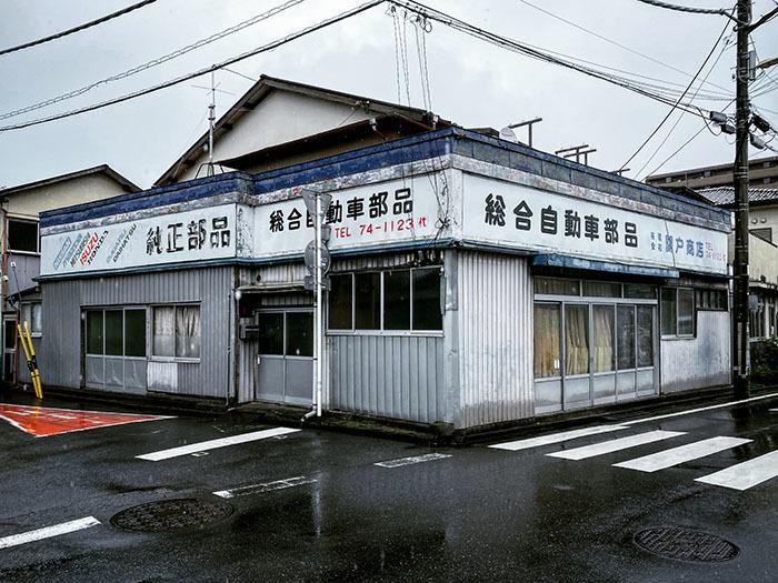 飯能市柳町 / iPhone 11_c0334533_12040435.jpg