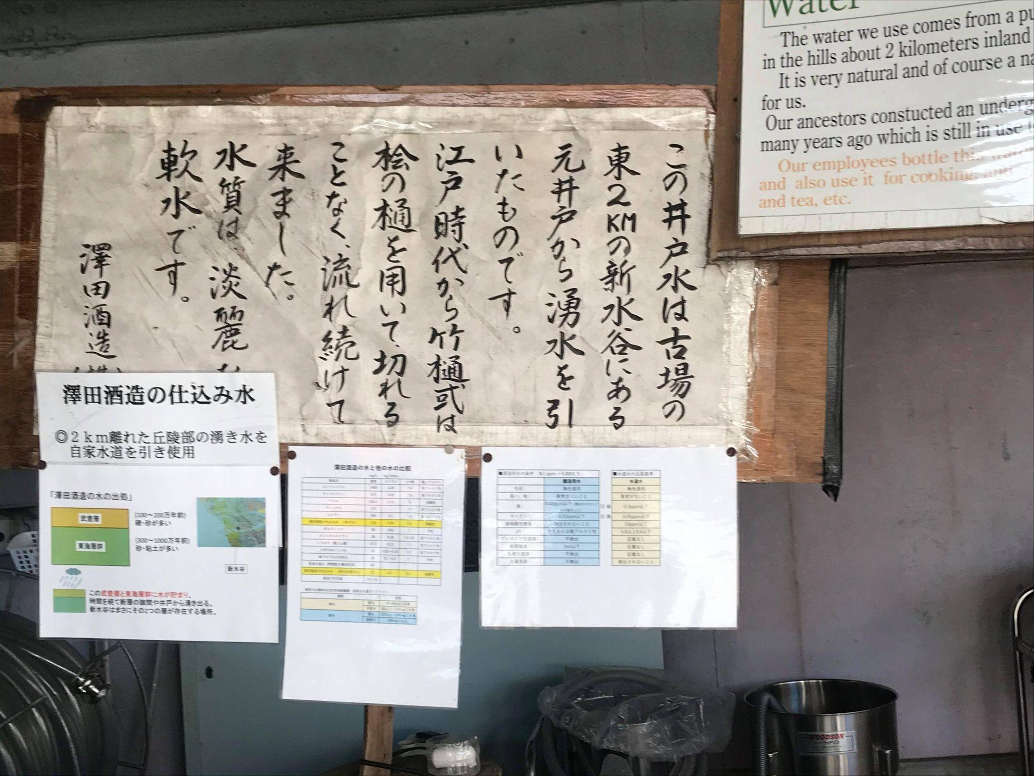 【蔵元訪問】白老=HAKUROU=SHIRAOI=ポテンシャル無限大∞_e0173738_08535987.jpg