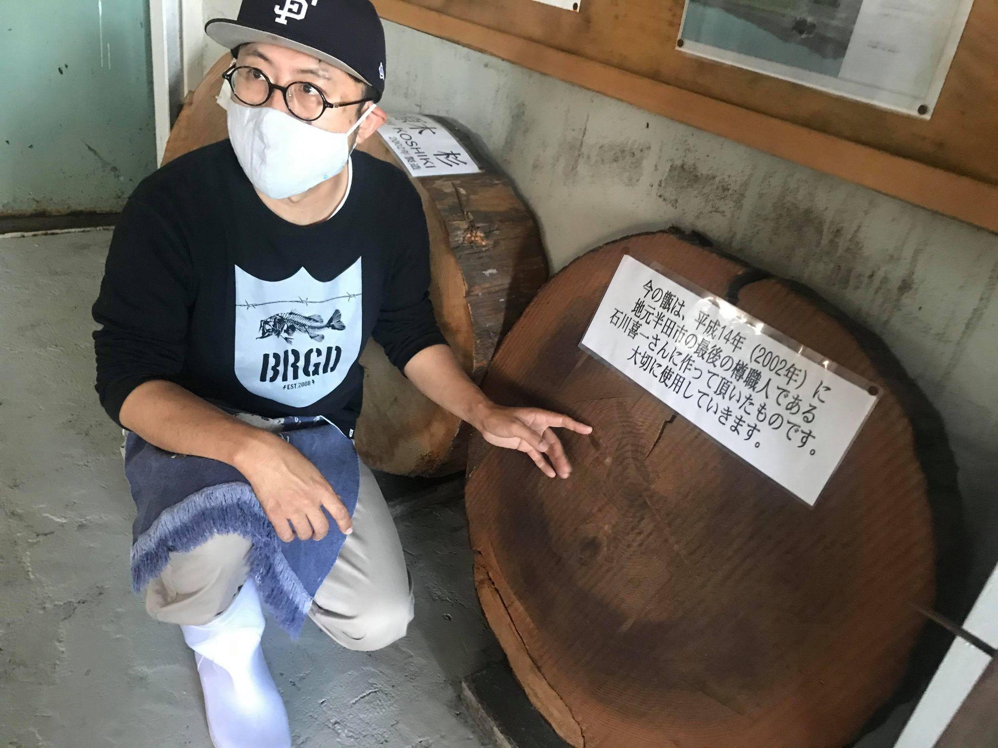 【蔵元訪問】白老=HAKUROU=SHIRAOI=ポテンシャル無限大∞_e0173738_08543596.jpg