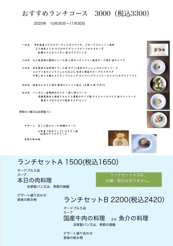 2020年11月の料理です_e0385840_22152103.jpg