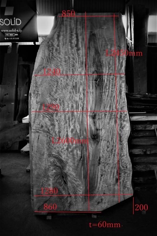 大きな栃  一枚板 多彩な杢目_e0156341_07083991.jpg