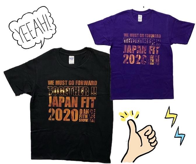 JAPAN FIT 2020 カリテスブースのご紹介_f0176043_11014191.jpg
