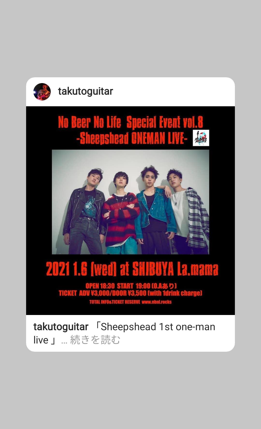 息子のバンド Sheepshed_a0068668_09512742.jpg