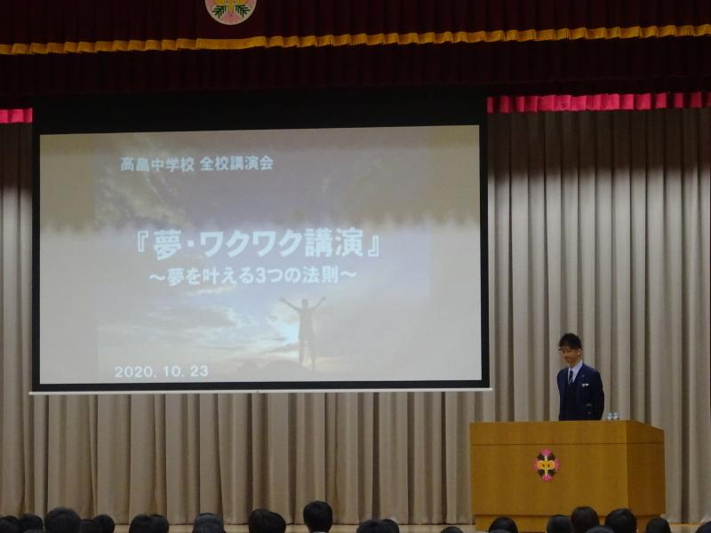 PTA教育講演会をしていただきました。_e0359282_08354144.jpg