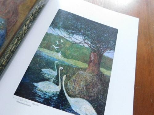 Book:ハインリッヒ・フォーゲラー図録2点_c0084183_20203273.jpg