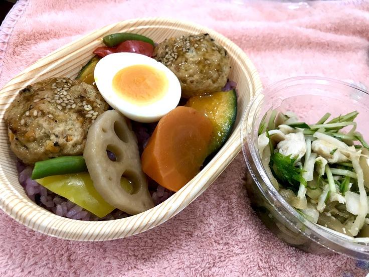 駅のKINOKUNIYAで弁当買ってきた!_c0212604_12182361.jpg