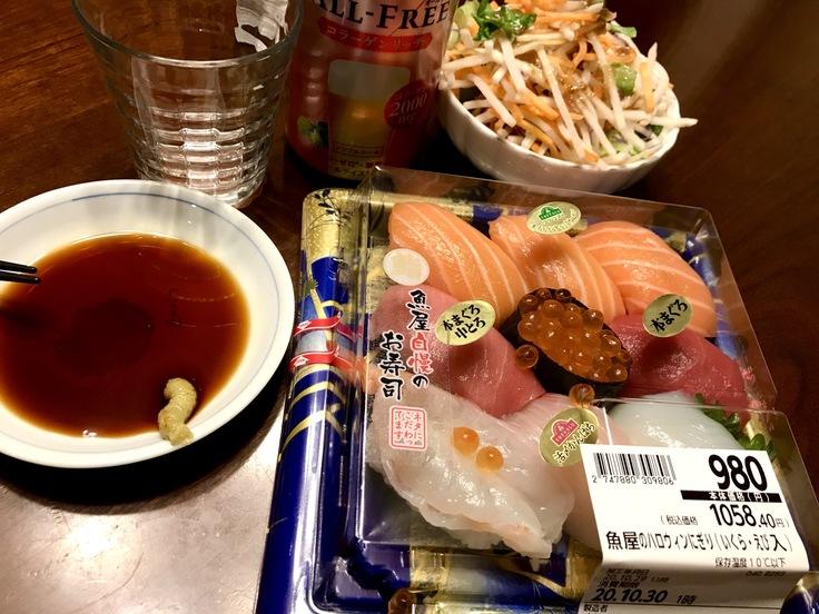 今夜はスーパーのお寿司!_c0212604_19385827.jpg