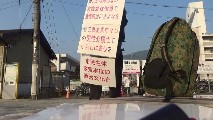 #日本政府も核兵器禁止条約に #ケジメなさい #衆院広島3区は女性会社役員参院は元熱血県庁マン男性介護士_e0094315_17575723.jpg