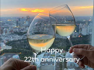 Happy 22th anniversary ! - = WE'RE HERE !=  since 2005