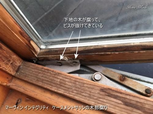 時折窓は開けて下さいね_c0108065_15591884.jpg