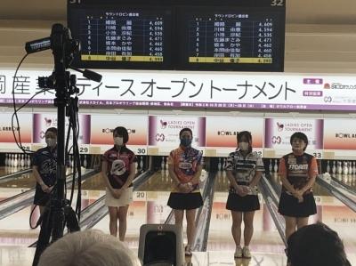 【第1回大岡産業レディースオープントーナメント】_d0162684_20165776.jpg