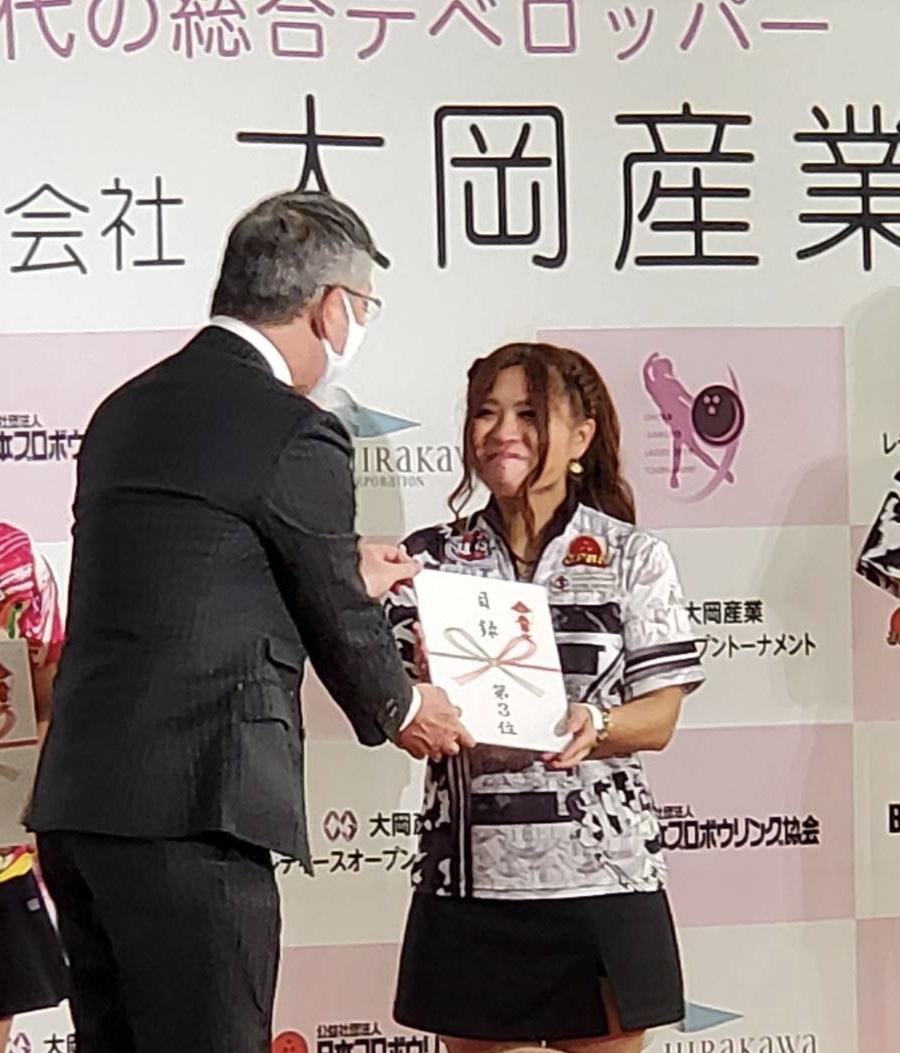 【第1回大岡産業レディースオープントーナメント】_d0162684_20165846.jpg