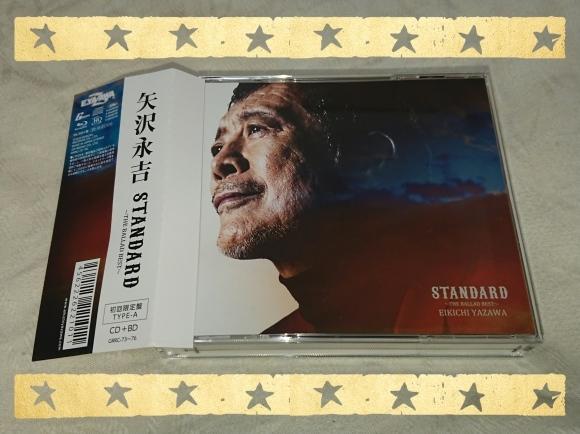 矢沢永吉 / STANDARD ~ THE BALLAD BEST ~ 初回限定盤A Type_b0042308_12070786.jpg