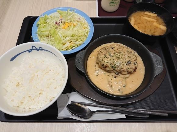 10/30 黒トリュフソースのビーフハンバーグ定食¥890@松屋_b0042308_20231931.jpg
