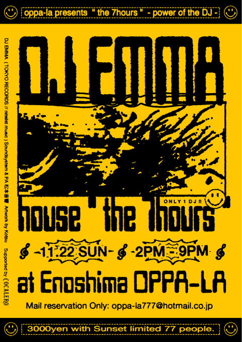 "DJ EMMA hous \"" the 7hours \"" サンセットパーティーでOPEN to LAST SET!を11月22日SUN!限定88人メール予約のみ!開催です。_d0106911_18305349.jpg"