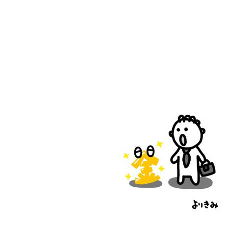 """「ブラックなフライデー と """"いい夫婦の日""""」_b0044915_19040083.jpg"""