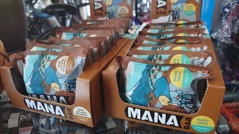 美味しい補給食『MANABAR』始めました_b0282021_12564526.jpg