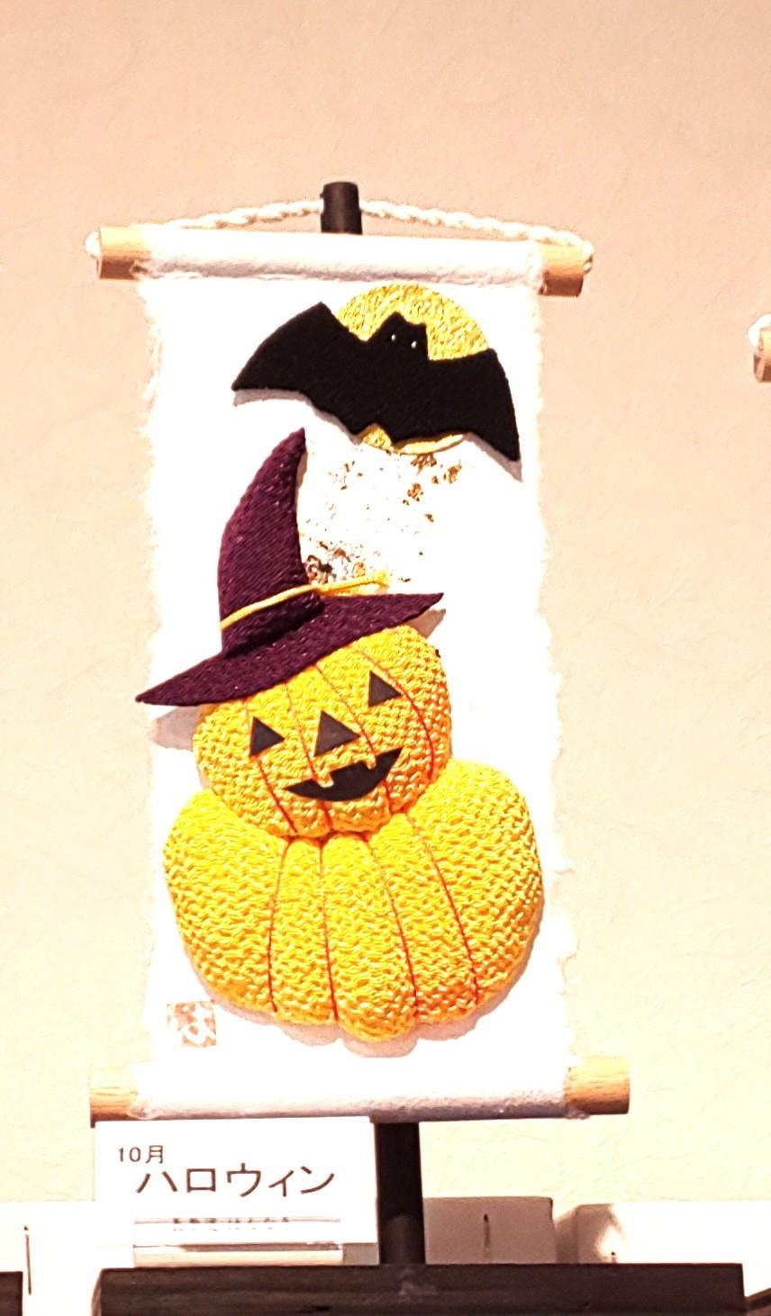 10月31日  「ハロウィンの日」_b0255824_17190212.jpg