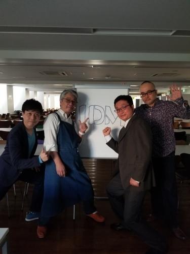 デザインと経営の力で、社会の問題を解決しよう!  東京理科大学 経営学部 国際デザイン経営学科_f0138645_05003007.jpg