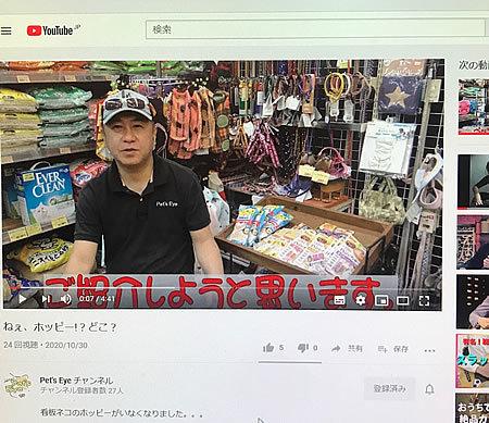 YouTube 始めました~!!_e0362456_20085052.jpg