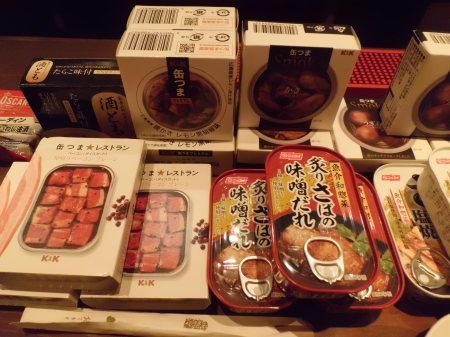 引きこもり缶詰め生活_e0096277_08412985.jpg