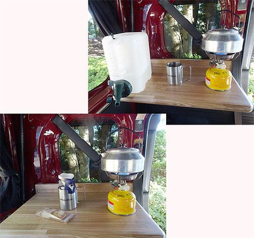 折り畳みテーブルを設置_c0137404_09074588.jpg