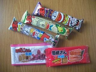 駄菓子はいかが。_c0216937_12483408.jpg