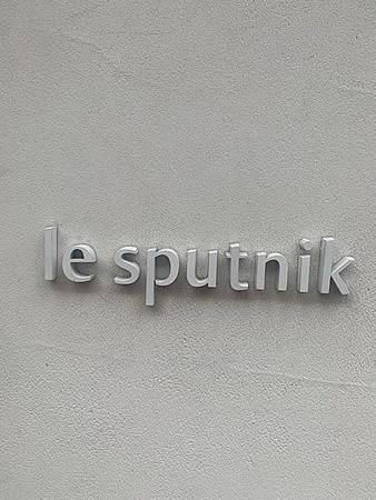 le sputnik_d0248537_09595383.jpg