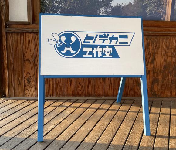 「小さな喫茶カニのコーナー」終了のお知らせ_a0044064_14393978.jpg