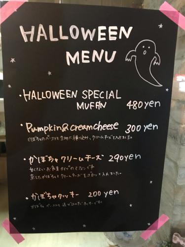 Happy Halloween_d0144871_06545624.jpg