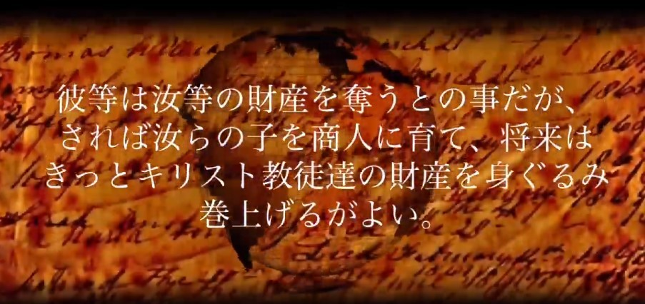 【超ド級】バイデン息子も!三浦春馬氏暗殺事件!遂に天皇も?アドレノクロム製造にマック関与?トランプの悪魔崇拝拠点一掃作戦!トムハンクスの息子も暴露し、バチカンも認めた王族もやる子ども生贄の悪魔儀式!_e0069900_13431887.jpg