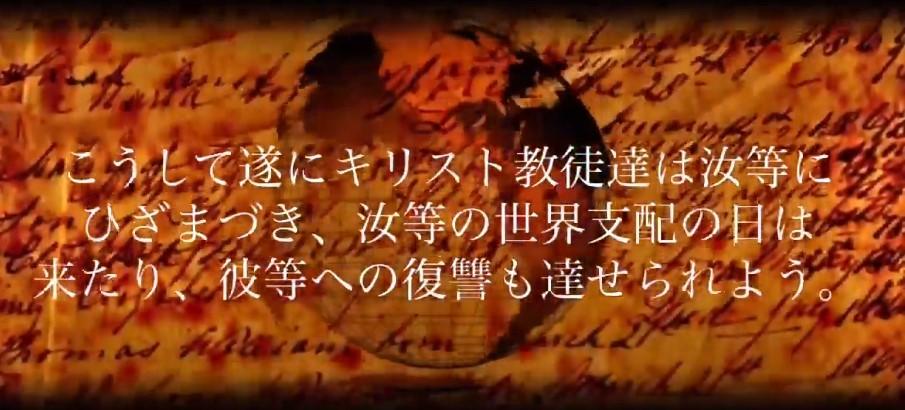 【超ド級】バイデン息子も!三浦春馬氏暗殺事件!遂に天皇も?アドレノクロム製造にマック関与?トランプの悪魔崇拝拠点一掃作戦!トムハンクスの息子も暴露し、バチカンも認めた王族もやる子ども生贄の悪魔儀式!_e0069900_13435230.jpg