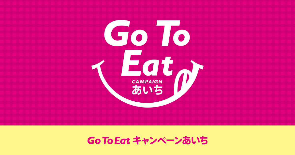 Go To Eat!!_d0161601_15522080.png