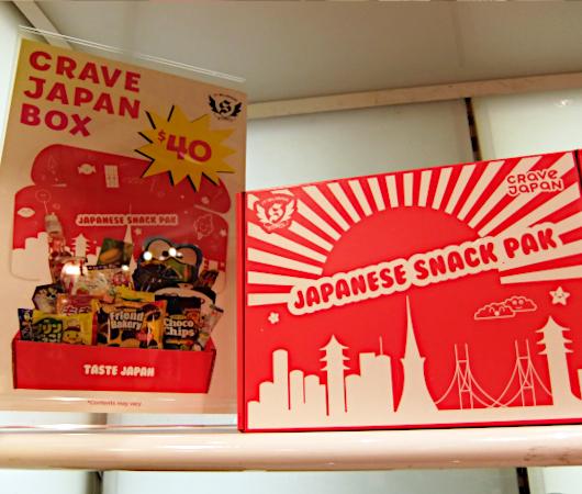 米国のお菓子専門店(It\'s Sugar)に日本のお菓子コーナー_b0007805_21590590.jpg