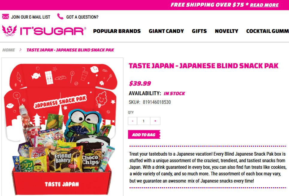 米国のお菓子専門店(It\'s Sugar)に日本のお菓子コーナー_b0007805_22234594.jpg