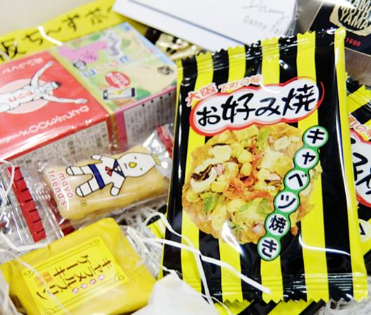 米国のお菓子専門店(It\'s Sugar)に日本のお菓子コーナー_b0007805_22515120.jpg