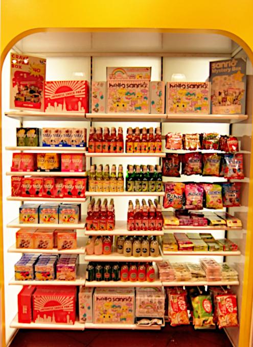 米国のお菓子専門店(It\'s Sugar)に日本のお菓子コーナー_b0007805_22572436.jpg