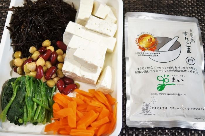 ■和食副菜【6品目入りの白和え】ほっこり~心和む美味しさでヘルシーです♪_b0033423_18581406.jpg