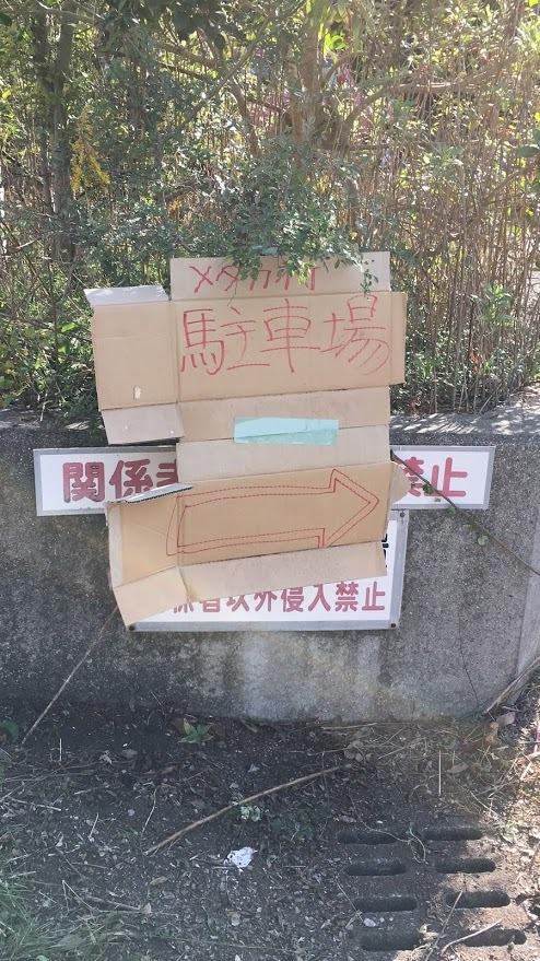 2020年秋 メダカ村イベント_a0125030_17290260.jpg